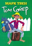 Том Сойер - книга