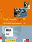 Netzwerk - ниво B1: DVD-ROM по немски език с интерактивна версия на учебника -