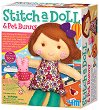"""Уший сама - Кукла със зайче - Творчески комплект от серията """"Girl Craft"""" -"""