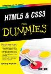 HTML5 & CSS3 For Dummies - книга