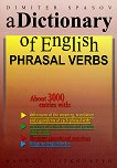 Речник на английски фразеологични глаголи : A dictionary of English phrasal verbs - Димитър Спасов -