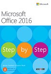 Microsoft Office 2016 - Step by Step - Джоан Ламбърт, Къртис Фрай -