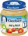 """Nestle Gerber - Пюре от ябълки - Бурканче от 125 g от серията """"Моето първо"""" -"""