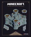 Minecraft: Средновековна крепост -