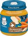 Nestle Gerber - Пюре от зеленчуци със заешко месо - Бурканче от 125 g за бебета над 6 месеца -