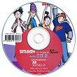Smash for Bulgaria: CD с аудиоматериали - част 2 за 5. клас Учебна система по английски език -