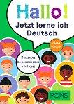 Hallo! Jetzt lerne ich Deutsch : Помагало по немски език в 1., 2., 3. и 4. клас -
