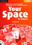 Your Space for Bulgaria - ниво A1: Учебна тетрадка по английски език за 5. клас + CD - Martyn Hobbs, Julia Starr Keddle, Desislava Zareva, Nikolina Tsvetkova -