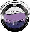 """Bell HypoAllergenic Triple Eyeshadow - Хипоалергенни сенки за очи с 3 цвята от серията """"HypoAllergenic"""" -"""