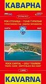 Карта на Каварна и Шабла: Туристически гид. Северно Черноморие : Map of Kavarna and Shabla: Travel Guide. North Black Sea Coast - М 1:8000 / М 1:9000 - карта