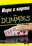 Игри с карти for dummies - Бари Ригъл - книга