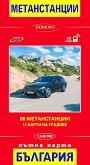 Метанстанции: Пътна карта на България - М 1:540 000 -
