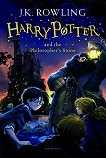 Harry Potter and the Philosopher's Stone - book 1 - J. К. Rowling -