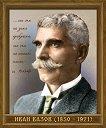 Портрет на Иван Вазов (1850 - 1921) - книга