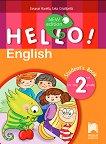 Hello! Учебник по английски език за 2. клас - New Edition - Емилия Колева, Елка Ставрева -