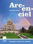 Arc-en-ciel: Учебник по френски език за 6. клас -