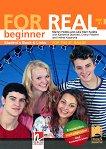 For Real - A1: Учебник по английски език за 8. клас + CD-ROM - книга за учителя