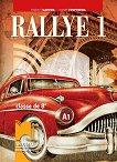 Rallye 1 - A1: Учебник по френски език за 8. клас - Радост Цанева, Лилия Георгиева -