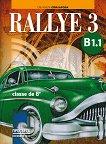 Rallye 3 - B1.1: Учебник по френски език за 8. клас - Емануела Свиларова - помагало