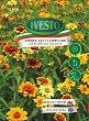 """Семена от Циния Ангустофолия - микс от цветове - От серия """"Ивесто"""" -"""