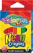 Пастели - Neon - Комплект от 6 цвята -