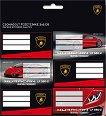 Етикети за тетрадки - Lamborghini -