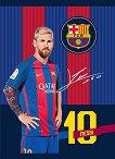 Ученическа тетрадка - FC Barcelona : Формат А5 с широки редове - 32 листа - тетрадка