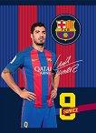 Ученическа тетрадка - FC Barcelona : Формат А5 с широки редове - 60 листа - продукт