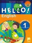 Hello! Учебник по английски език за 1. клас - New Edition -