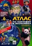 Атлас по география и икономика за 6. клас + онлайн интерактивни упражнения - учебна тетрадка