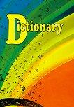 Тетрадка-речник с 3 полета : Формат A5 - 56 листа - 1 или 3 броя - тетрадка
