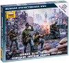 """Германски елитни пехотни части - Комплект от 5 сглобяеми фигури от серията """"Великата отечествена война"""" -"""