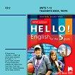 Hello! Аудиодиск № 2 по английски език за 5. клас - New Edition - учебник