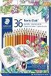 Цветни моливи - Johanna Basford - Комплект от 36 цвята -