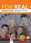 For Real - A1: Работна тетрадка по английски език за 8. клас - учебна тетрадка