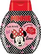 """La Rive Minnie Love Bath Gel & Shampoo 2 in 1 - Душ гел и шампоан за деца 2 в 1 от серията """"Мини Маус"""" -"""