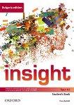 Insight - част A1: Учебник по английски език за 8. клас за интензивно обучение : Bulgaria Edition - Fiona Beddall -