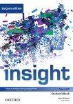 Insight - част A2: Учебник по английски език за 8. клас за неинтензивно обучение Bulgaria Edition - учебна тетрадка