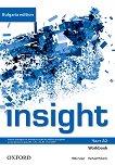 Insight - част A2: Учебна тетрадка по английски език за 8. клас за интензивно обучение : Bulgaria Edition - Mike Sayer, Rachael Roberts -