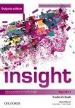 Insight - част B1.1: Учебник по английски език за 8. клас Bulgaria Edition - карта