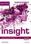 Insight - част B1.1: Учебна тетрадка по английски език за 8. клас Bulgaria Edition - помагало