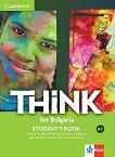 Think for Bulgaria - ниво A1: Учебник за 8. клас по английски език - Herbert Puchta, Jeff Stranks, Peter Lewis-Jones, Nikolina Tsvetkova, Maria Metodieva -