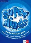 Super Minds for Bulgaria: Книга за учителя по английски език за 2. клас + 2 CD - сборник