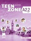 Teen Zone - ниво A2.2: Работна тетрадка по английски език за 10. клас - Десислава Петкова, Цветелена Таралова -
