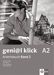 geni@l klick - ниво A2: Учебна тетрадка №2 по немски език за 8. клас + CD - Birgitta Frohlich, Ute Koithan, Maruska Mariotta, Petra Pfeifhofer -