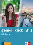 geni@l klick - ниво B1.1: Учебник по немски език за 8. клас - Sarah Fleer, Michael Koenig, Petra Pfeifhofer, Margret Rodi, Cordula Schurig, Maruska Mariotta -