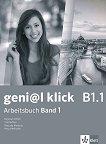 geni@l klick - ниво B1.1: Учебна тетрадка №1 по немски език за 8. клас + CD - книга за учителя