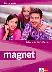 Magnet - ниво A1: Учебник по немски език за 5. клас - учебна тетрадка