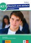 Deutsch echt einfach fur Bulgarien - ниво A2.1: Учебник по немски език за 8. клас - помагало