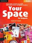 Your Space for Bulgaria - ниво A1: Учебник по английски език за 5. клас - Martyn Hobbs, Julia Starr Keddle, Desislava Zareva, Nikolina Tsvetkova - учебна тетрадка
